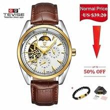 de montre automatique luxe