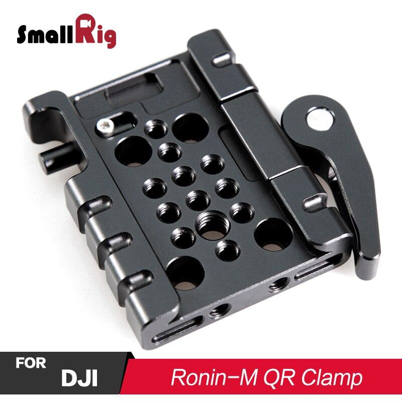 Petite pince de fixation rapide pour plaque de caméra DSLR pour DJI ronin-m 1685