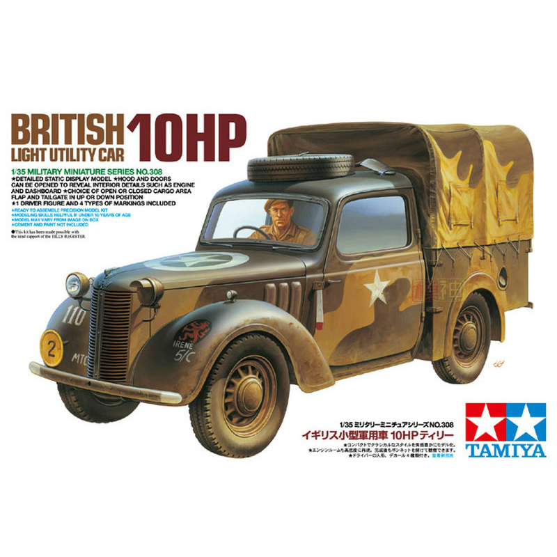 1 35 World War II British Light General Truck Tamiya 1 35 UK Armored Vehicles Chariot