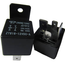 EE support 10Pcs 12V 80A 80 AMP SPST Relay Black Car Truck Auto Heavy Relays 4 Pin 4P XY01(China)