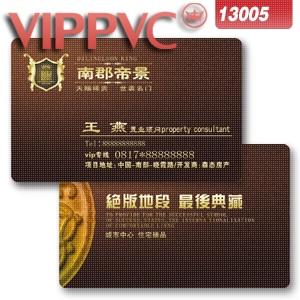 A13005 Personnalis Modle De Carte Visite Pour Cartes VIP Et Impression