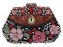 Geschenk Box Damen Bankett Tasche Frauen Gun Metal Überzogene Kupplungen Volle Kristalle Schulter Kette Partei Tasche