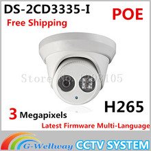 New model DS-2CD3335-I replace DS-2CD3332-I 3MP IR Network Dome IP security CCTV poe camera H265 IPC