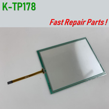 K-TP178 TP177 TP177A TP177B Touch Screen Glass for HMI Panel repair~do it yourself, Have in stock
