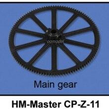 Walkera Master CP parts HM-Master CP-Z-11 Main Gear Walkera