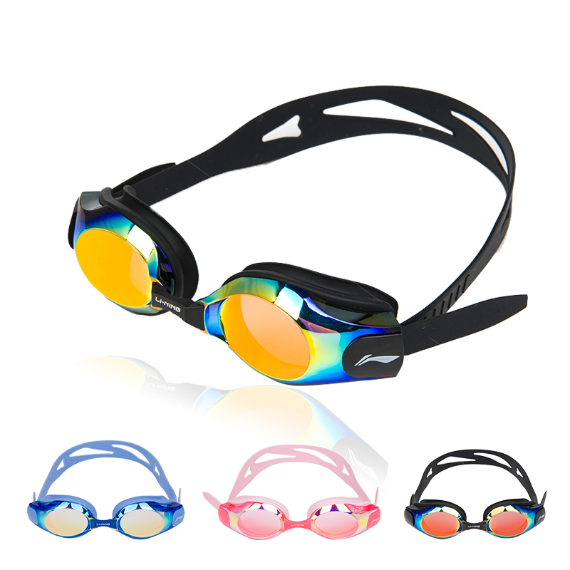 9e35d8520bc Men Women Professional Swim Goggles Plating Mirrored Swimming Glasses  Waterproof for Adults Anti Fog UV Sport Race Swim Goggle