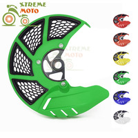 Motorcycle Front Brake Disc Rotor Guard Protector Cover For KAWASAKI KX125 KX250 2006 2008 2006 2007