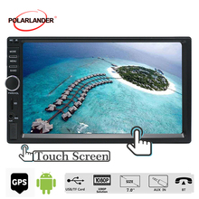 Touch screen Car Multimedia Player Audio Autoradio Stereo 7 Android Bluetooth USB SD 2din GPS Navigation Radio