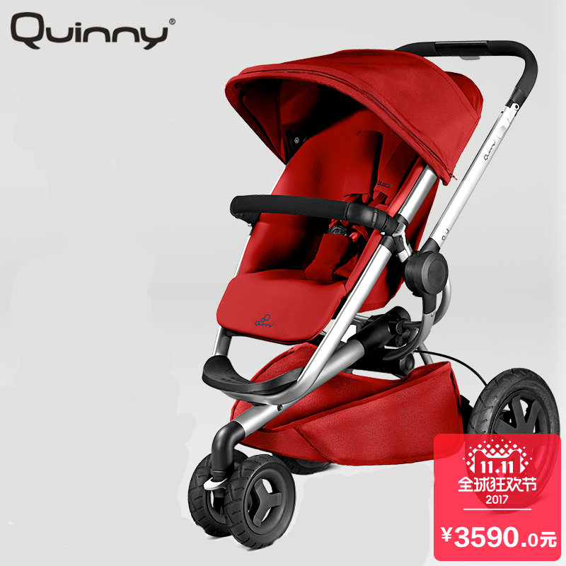 Quinny Buzz Xtra  High Landscape Folding Three Wheeled Shock Absorber  baby pram прогулочные коляски quinny yezz