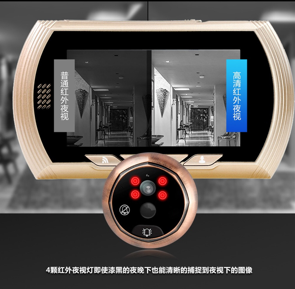 4.3 Inch 2MP 150 Degree  WIFI Doorbell Motion Detection Video Door Phone Peephole Viewer