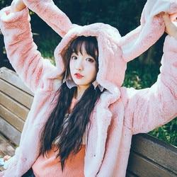 Nieuwe Vrouwen Winter Cartoon Jassen Japanse Flanel Kawaii Sweet Bunny Lange Oren Hooded Roze Hoodies Zachte Zus Meisjes Leuke Overjas