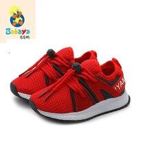 2018 Весенняя Новинка BABAYA Детские кроссовки для мальчиков повседневная обувь для маленьких мальчиков девочек дышащая сетка спортивный пот