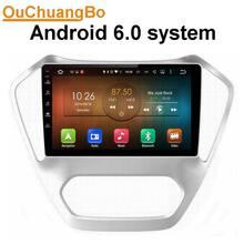 Ouchuangbo стерео радио GPS для MG GT поддержка AUX USB Bluetooth Зеркало Ссылка WI-FI Android 6.0 заводская цена России меню