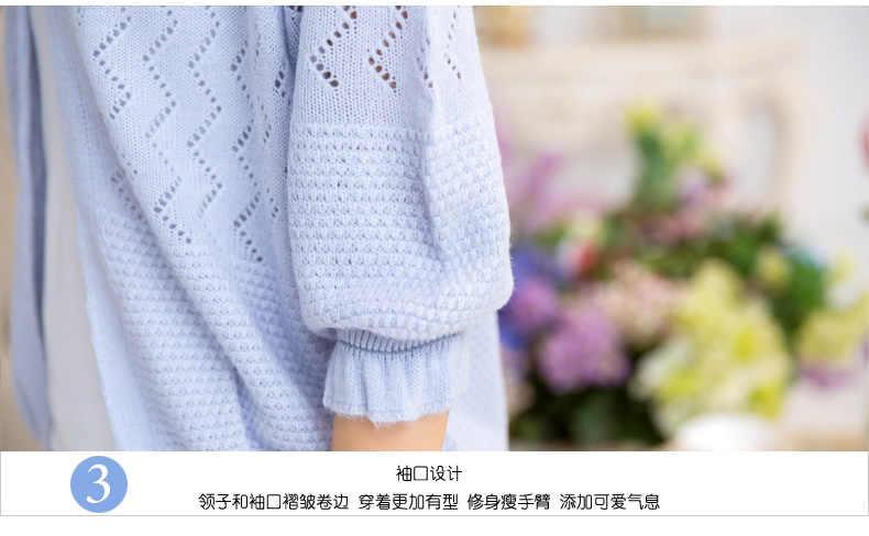 Весна осень новый стиль Модный женский свитер женский o-образный вырез трикотажное пальто тонкий свитер большие размеры 9 цветов L758