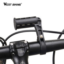 WEST vélo vélo lampe de poche LED guidon Extender vtt vélos ordinateurs Support lampe Support vélo guidon monté Extender(China)