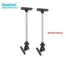 1 paire (2 pièces) support de haut parleur Surround universel en alliage de Zinc UP10A 418mm support de haut parleur plein mouvement chargement 10kgs
