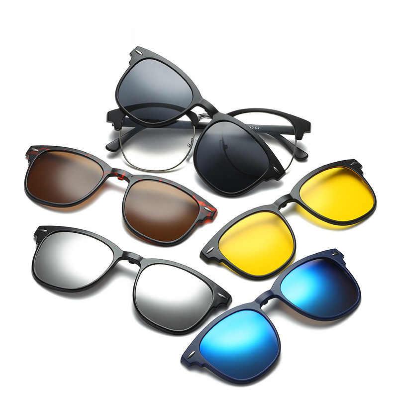 7ee7198141 5 in 1 Sunglasses Magnet Sunglasses 5+1 Magnet Clip On Sunglasses Glasses  Optical Lens