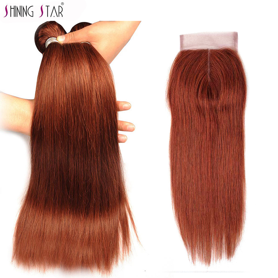 Colored 33 Brazilian Straight Hair Bundles With Closure Brown Auburn Human Hair Bundles With Closure Shining