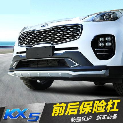 ABS Front+Rear Bumpers Car Accessories Car Bumper Protector Guard Skid Plate fit for 2016-2017 KIA Sportage KX5 Car styling decoration protective guard bar for car front and rear bumper white 4 pcs