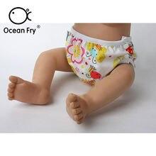 Детские плавательные подгузники водонепроницаемые трусы для