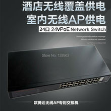 2015 Excessive High quality Community Change 24 port 10/100m Vlan Poe Change 24v With 23 POE Ports For Wifi ap