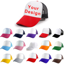 Customized Print Hat Womens Girls DIY Photo Logo Brand Polyester Baseb