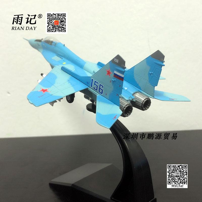 MiG-29 (7)