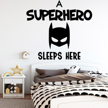 European-Style a superhero Phrase Wall Art Sticker Modern Decals Quotes For Kids Room Decoration Vinyl Mural