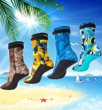 3 мм неопрена камуфляж Дайвинг носки для серфинга теплые шлепанцы для Плавания защищают от царапин Для мужчин Для женщин детская пляжная Подводные ботинки