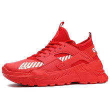 Yasilaiya Spring and autumn fashion mens shoes/ personality2018 new height Mens sport/ Pure color outdoor