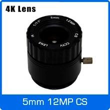 4 k Lens 12 Megapiksel Sabit CS Lens 5mm 110 Derece 1/1. 7 inç Için IMX226 4 k IP CCTV Box Kamera Ücretsiz Kargo