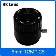 Объектив 4K, 12 МП, фиксированный объектив CS 5 мм, 110 градусов, 1/1, 7 дюймов для IMX226, 4K, IP, камера видеонаблюдения, бесплатная доставка