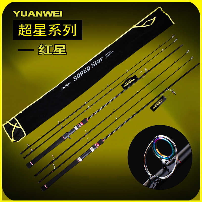 YUANWEI 2,1 m 2 consejos M/ML girando/fundición pesca Rod 2Sec FUJI anillo de guía de Canne un Peche caña de pescar de carbono para señuelo de pesca