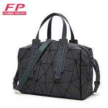 2019 Fashion Zipper Bao Bags Women Luminous sac Bag Tote Female Geometry Shoulder Bags Saser Plain Folding Handbags Bag Bolasa(China)