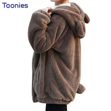 С капюшоном Для женщин Kawaii Толстовка Толстовки молния Медведь пушистая кофты пальто осень 2017 Однотонная повседневная обувь Harajuku теплая толстовка Топы корректирующие
