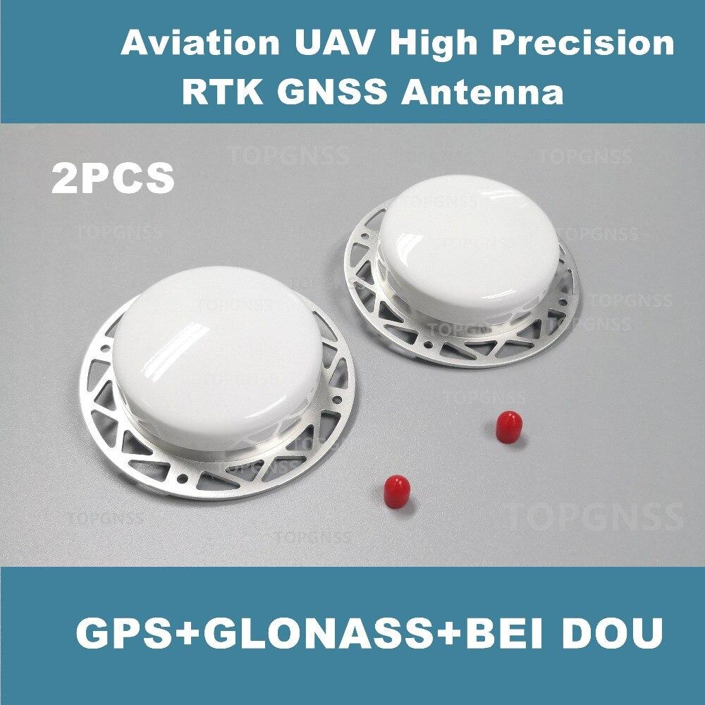 2 pièces Aviation aéronef sans pilote (UAV) haute précision RTK mesure antenne petit poids sizelight GPS/Glonass/Beidou GNSS antenne LHY-3703A