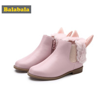 Balabala Toddler Girl PU Leather Fleece-Lined Critter Ankle Boots with Faux Fur for Children Kids Girl with Zip Closure at Side(China)