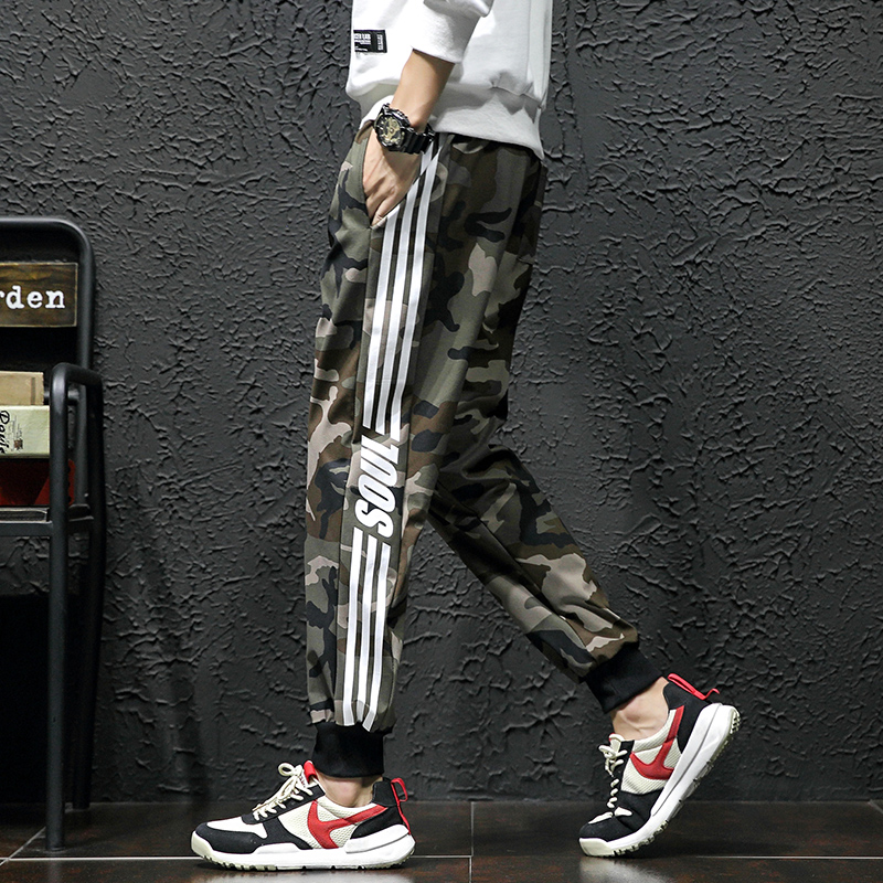 Howme Mens Multicam Pocket Slim-Tapered Harem Thin Running Trousers