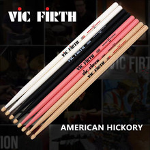 Original Drumsticks 5A Drum Sticks American Hickory 5A Drumsticks Percussion Instruments Musical Instruments Sticks For Drum