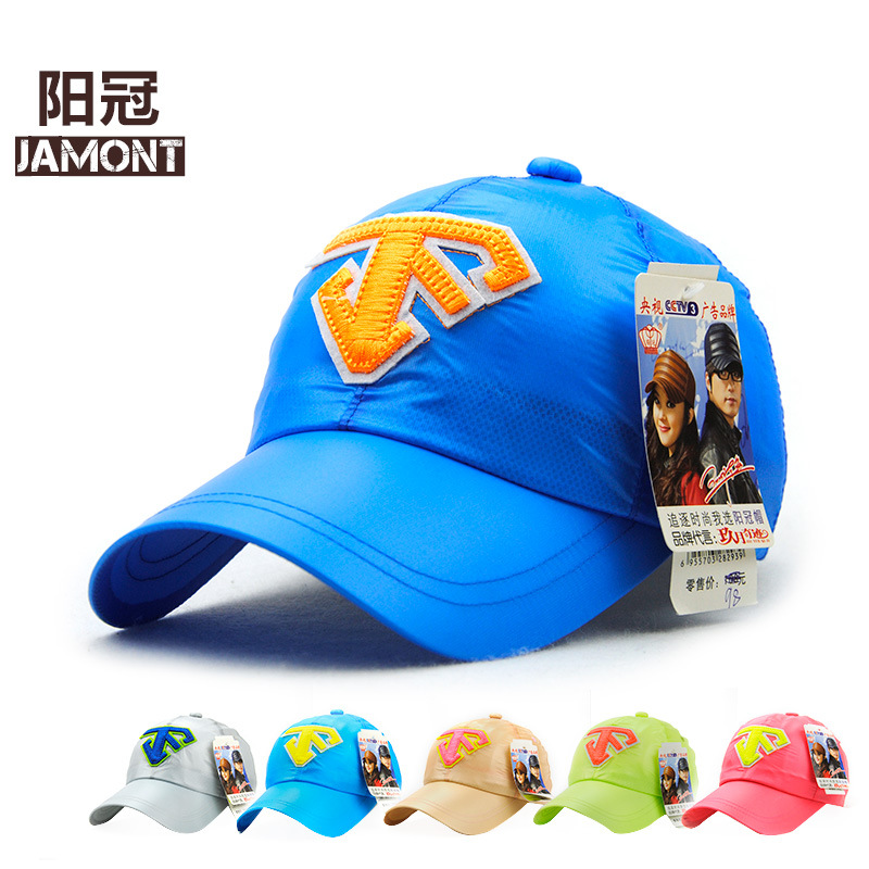 2017 Direct Selling Unisex Letter Winter Hat Yang Guan Summer New Couple Quick Dry Hat Lady