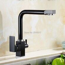 Оптовая и Розничная Черный Кухонный Кран Гибкая Питьевой Воды Кран 360 Поворотный Горячей и Холодной Фильтрации Воды Torneira ZR379