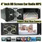 4,0 ''HD auto Radio estéreo 12 V trasero TFT MP5 jugador AUX/SD/USB/FM cargador en el salpicadero 1 din MP3/MP4/Audio/vídeo/electrónica de coche - 1