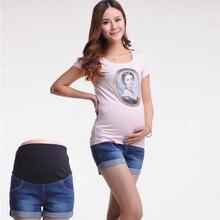 Maternity Denim Summer  Short