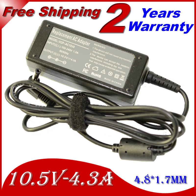 JIGU 10.5V 4.3A 45W 4.8*1.7MM Replacement For Sony Universal Notebook L