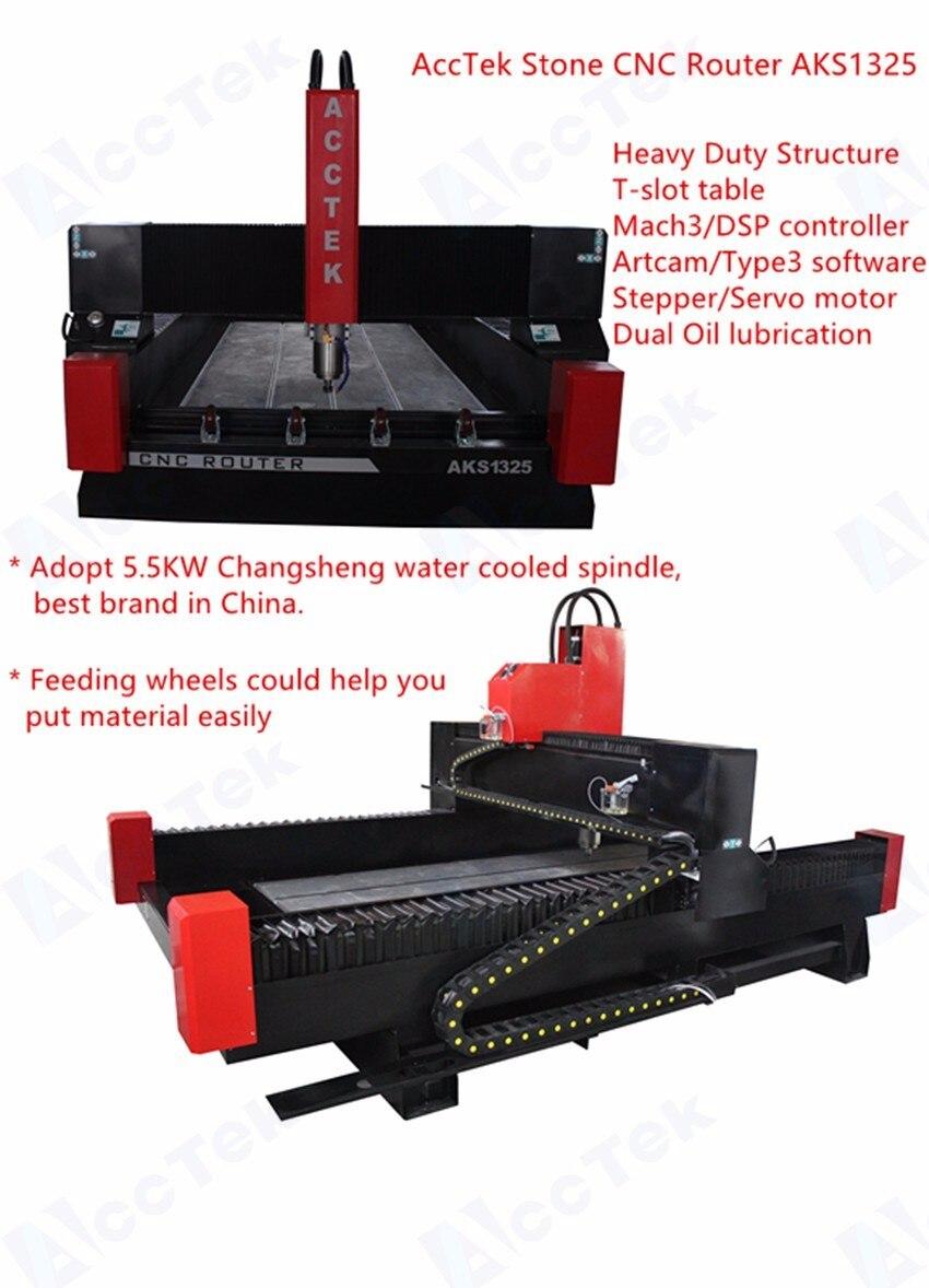 cnc router AKS1325 hot sale cnc stone router machine