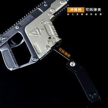 VECTOR Game Playerunknown's Battlegrounds 3D Keychain PUBG Keyring saucepan Pendant funny kids Toy gun accessories