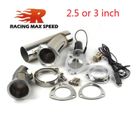 3 Inch Electric Exhaust Muffler Valve Cutout System Dump exhaust cutout bypass valve KYS