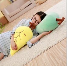 WYZHY leaf doll pillow Plush toy sofa decoration to send friends and children gifts 60CM