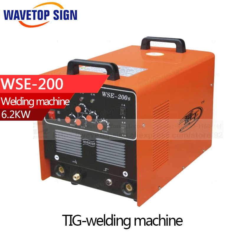 WSE-200  Inverter Square wave DC welding machine welding  aluminum machine 220v can welding aluminum material new high quality welding mma welder igbt zx7 200 dc inverter welding machine manual electric welding machine
