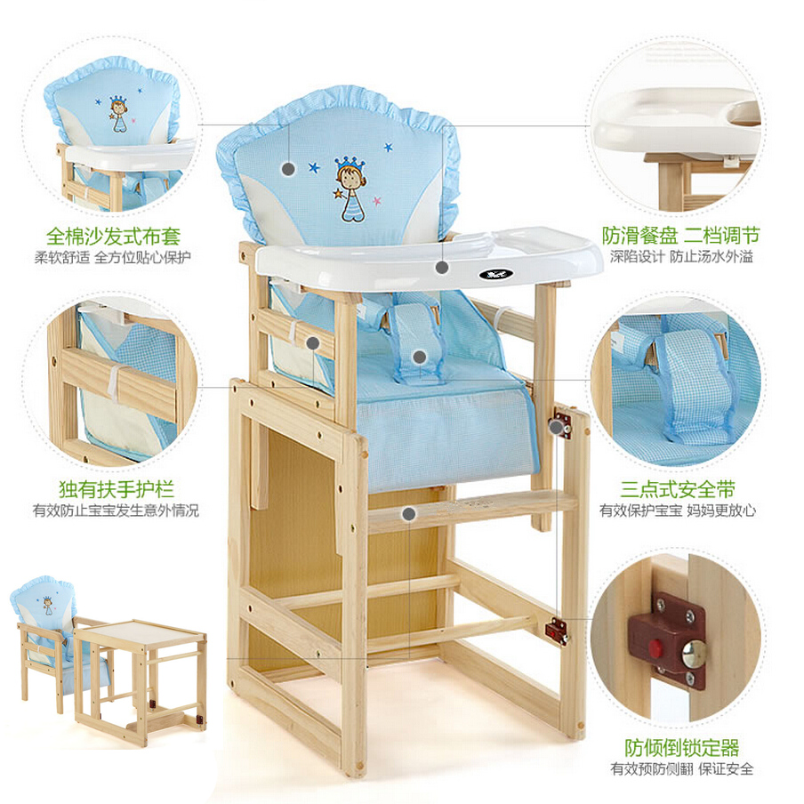 Solid Wood Booster Seat Baby High Chair Multifunction